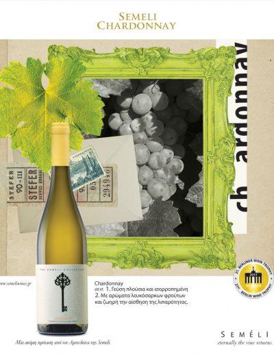 Chardonnay-semeliwines.gr